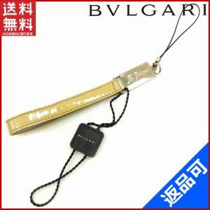 ブルガリ BVLGARI 携帯ストラップ  (未使用品) X10693|brands