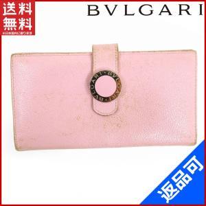 ブルガリ BVLGARI 財布 長財布 ブルガリブルガリ 中古 X10916|brands