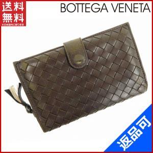 [半額セール!] ボッテガ・ヴェネタ 財布 BOTTEGA VENETA 二つ折り財布 中古 X10977|brands