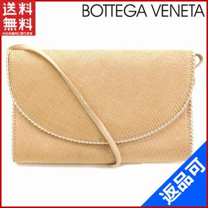 [半額セール!] ボッテガ・ヴェネタ バッグ BOTTEGA VENETA ショルダーバッグ 中古 X11212|brands