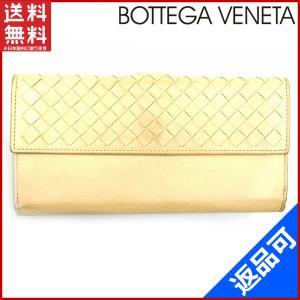[半額セール!] ボッテガ・ヴェネタ 財布 134075 BOTTEGA VENETA 長財布 中古 X11267|brands