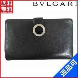 ブルガリ BVLGARI 財布 長財布 ブルガリブルガリ 中古 X11414|brands