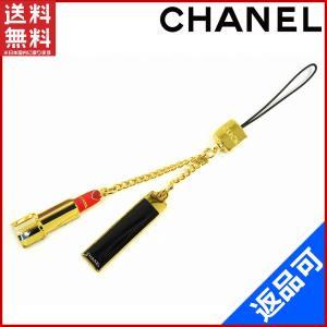 [半額セール!] シャネル CHANEL 携帯ストラップ 中古 X11422|brands