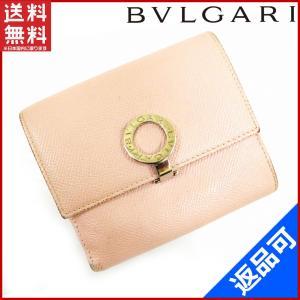 ブルガリ BVLGARI 財布 二つ折り財布 30411 ブルガリブルガリ 中古 X11634|brands