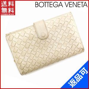 [半額セール!] ボッテガ・ヴェネタ 財布 BOTTEGA VENETA 二つ折り財布 中古 X11641|brands