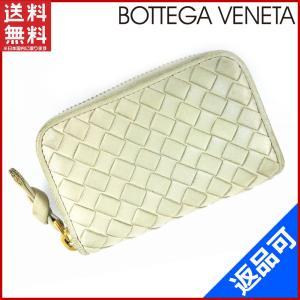 [半額セール!] ボッテガ・ヴェネタ 財布 114075 BOTTEGA VENETA コインケース 中古 X11687|brands