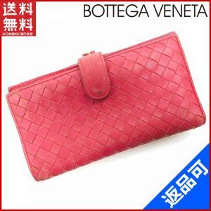 [半額セール!] ボッテガ・ヴェネタ 財布 BOTTEGA VENETA 二つ折り財布 中古 X11706|brands