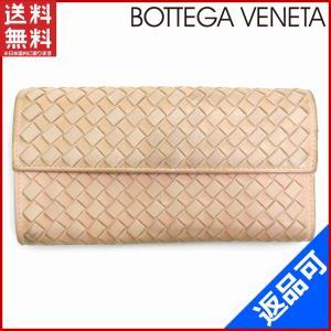 [半額セール!] ボッテガ・ヴェネタ 財布 150509 BOTTEGA VENETA 長財布 中古 X12051|brands