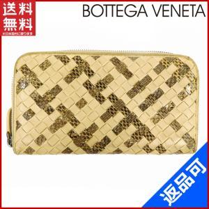[半額セール!] ボッテガ・ヴェネタ 財布 BOTTEGA VENETA 長財布 中古 X12117|brands