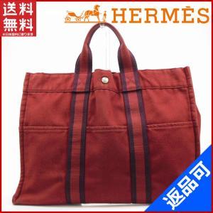 [半額セール!] エルメス バッグ HERMES トートバッグ 中古 X12244|brands