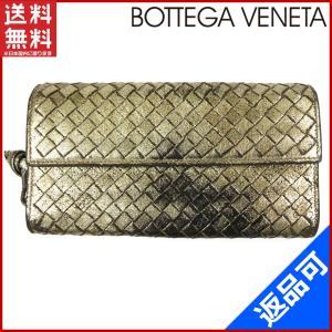 [半額セール!] ボッテガ・ヴェネタ 財布 BOTTEGA VENETA 長財布 中古 X12298|brands
