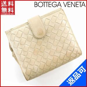 [半額セール!] ボッテガ・ヴェネタ 財布 BOTTEGA VENETA 二つ折り財布 中古 X12799|brands