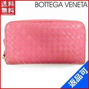 [半額セール!] ボッテガ・ヴェネタ 財布 BOTTEGA VENETA 長財布 中古 X12960|brands