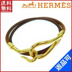 [半額セール!] エルメス HERMES ブレスレット 中古 X13366|brands