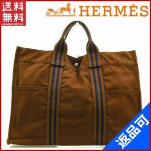 [半額セール!] エルメス バッグ HERMES トートバッグ 中古 X13430|brands