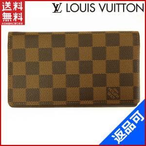 [半額セール!] ルイヴィトン 財布 LOUIS VUITTON 長札入れ ダミエ 中古 X13473 brands