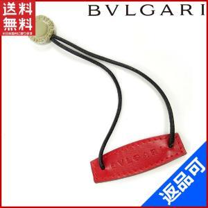 [半額セール!] ブルガリ BVLGARI 携帯ストラップ 中古 X13566|brands