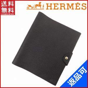 [半額セール!] エルメス HERMES 手帳カバー 中古 X13795|brands