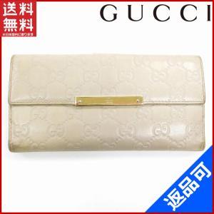 [半額セール!] グッチ 財布 GUCCI 長財布 グッチシマ 中古 X14028|brands