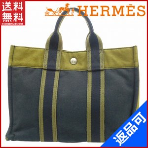 [半額セール!] エルメス バッグ HERMES トートバッグ 中古 X14298|brands