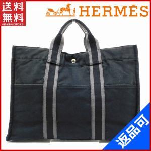 [半額セール!] エルメス バッグ HERMES トートバッグ 中古 X14318|brands
