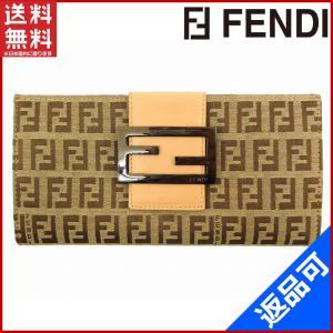 フェンディ FENDI 財布 長財布 Wホック財布 ズッキーノ 中古 X14399 brands
