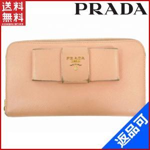 8928c514040d プラダ レディース財布の商品一覧|ファッション 通販 - Yahoo!ショッピング