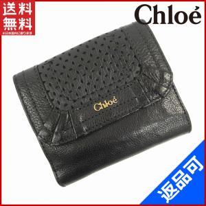 クロエ 財布 レディース (メンズ可) Chloe 二つ折り...