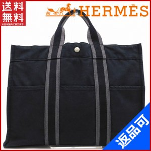 エルメス バッグ レディース (メンズ可) HERMES ト...