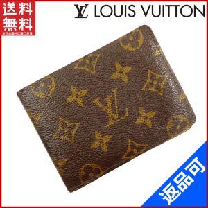 [半額セール!] ルイヴィトン 財布 M60895 LOUIS VUITTON 二つ折り札入れ モノグラム 中古 X16207 brands