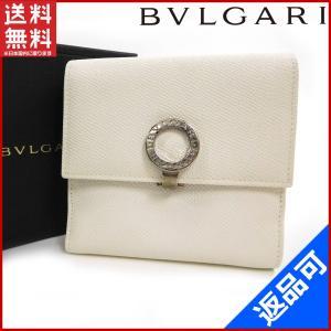 [半額セール!] ブルガリ 財布 BVLGARI 二つ折り財布 ブルガリブルガリ 中古 X16844