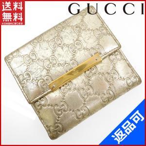 [半額セール!] グッチ 財布 GUCCI 二つ折り財布 グッチシマ 中古 X16921|brands