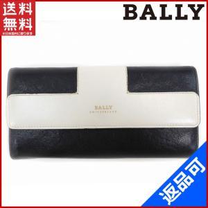 バリー 財布 レディース (メンズ可) BALLY 長財布 ...
