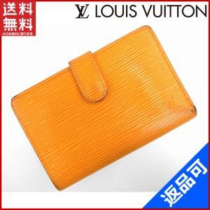 8c155ccf4743 ルイヴィトン LOUIS VUITTON 財布 二つ折り財布 がま口財布 M6324H ポルトモネビエヴィエノワ エピ 中古 X5598