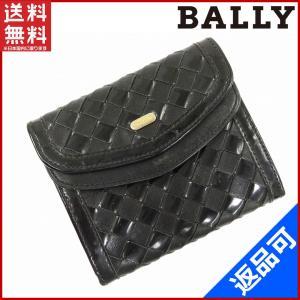 バリー 財布 レディース (メンズ可) BALLY 二つ折り...