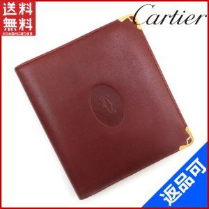 [半額セール!] カルティエ 財布 Cartier 二つ折り札入れ 中古 X8596 brands
