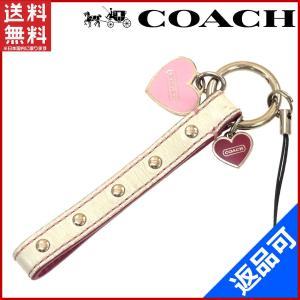 [半額セール!] コーチ COACH 携帯ストラップ ダブルハート 中古 X9338|brands