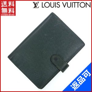 ルイヴィトン R20424 アジェンダMM LOUIS VUITTON 手帳カバー タイガ 中古 X9542