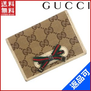 2ffef56abf8d0b グッチ レディースパスケース、定期入れの商品一覧 ファッション 通販 ...
