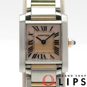 カルティエ タンクフランセーズ SMサイズ ピンクシェル レディース時計 W51027Q4 K18P...