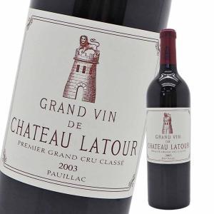 シャトーラトゥール グランヴァン 2003年 箱なし 750ml 赤ワイン フルボトル フルボディ Chateau Latour GRAND VIN|brandshop-uprise