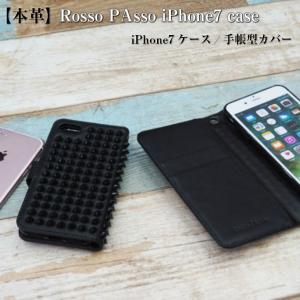 ロッソパッソ スパイクスタッズiPhone7ケース