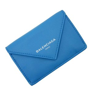 バレンシアガ BALENCIAGA 三つ折り財布 ペーパーミニウォレット レザー ブルー おすすめ|brandvalue-store