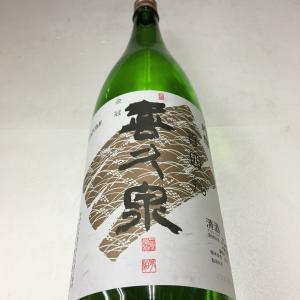 喜久泉(きくいずみ)吟醸酒 1800ml 田酒