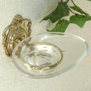 ソープディッシュR  真鍮製品金色 ブラス イタリア製アンティーク調雑貨|brass-alivio