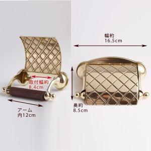 トイレットペーパーホルダー チェック 真鍮製品金色 ブラス イタリア製アンティーク調雑貨|brass-alivio|04