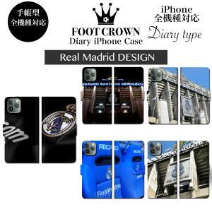 iPhone 7 6s 6 plus SE 5s 5 スマホ ケース 手帳型 カバー ブランド サッ...