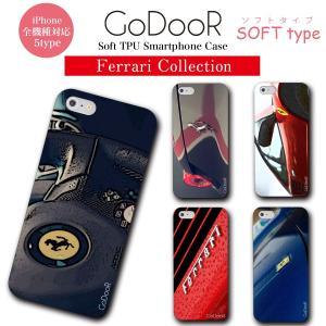 iPhone 8 7 6s 6 plus SE 5s 5 galaxy xperia アイフォン ソ...