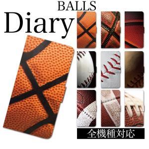 a99fe88e02 iPhone 6 6S 7 plus SE 5S 5 galaxy xperia スマホ ケース 手帳型 カバー ブランド 全機種対応 バスケット  サッカー ラグビー 野球 アメフト ボール