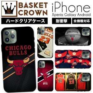 iPhone11 Pro XS Max XR X iPhone 8 7 6s 6 plus SE 5s アイフォン ハード スマホ ケース NBA バスケットボール ジョーダン BULLS シカゴブルズ brave-sports